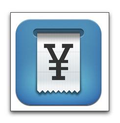 【iPhone,iPad】消費記録メモ帳「DailyCost」が今だけ無料
