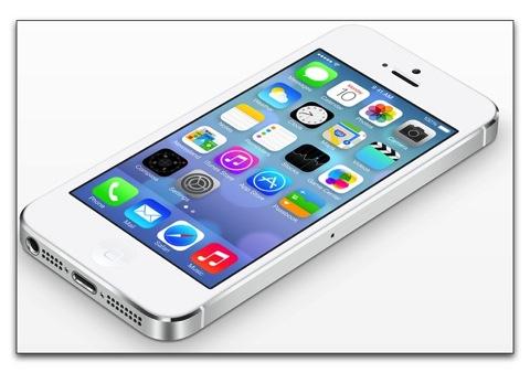 【iPhone,iPad】「iOS 7 beta5」での新機能や改良&変更点