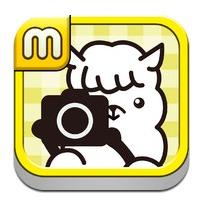 【iPhone,iPad】女子向けかわいい無音カメラアプリ「かわいいカメラ」が先着10万名様限定無料セール中