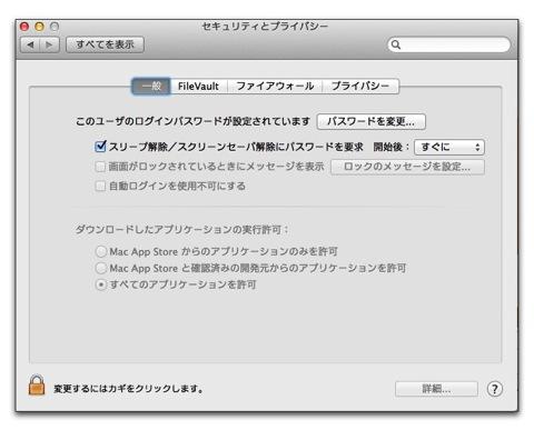 【Mac】ブロガーにとって神のような「AppHtmlME」を設定する