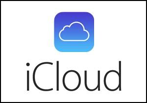 iCloudにバックアップされるデータは何か?