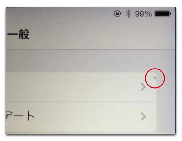 先日到着した「iPad mini Retina」の液晶に埃が!