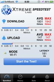 Pocket WiFi(GP01)その2(スピード)