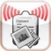 【iPhone,iPad】クリップボードを共有「Clipboard Export History」が今だけ無料