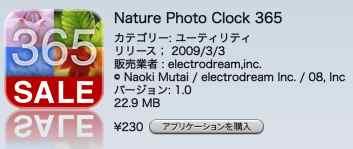 iPhone  写真集&時計&カレンダー機能アプリ「 Nature Photo Clock 365 」