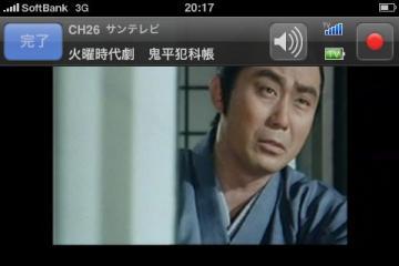 iPhone 「テレビ」ver1.30  の使用感