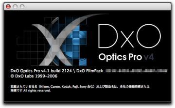 DxO Optics Pro v4.1(Mac版)