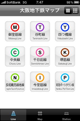 iPhone 大阪地下鉄マップがリリース