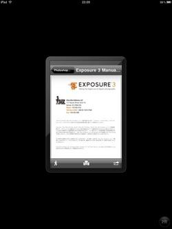 iPadでiPhone用のPogoplugアプリを使う