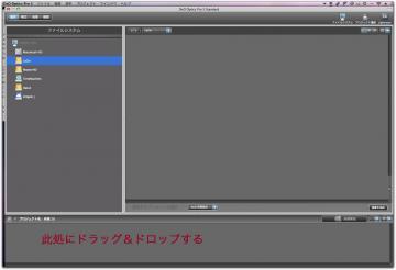 mac Snow Leopard での DxO Optics Pro の問題回避方法