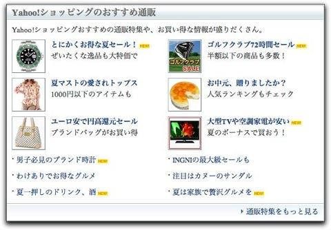 【Mac】OS X Mountain LionのSafariでフォントを指定