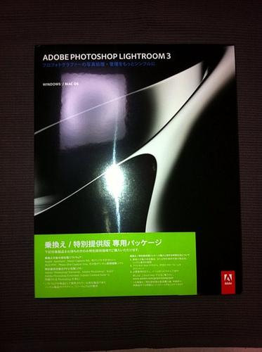 Adobe Photoshop Lightroom 3 が66%OFFで購入が出来る