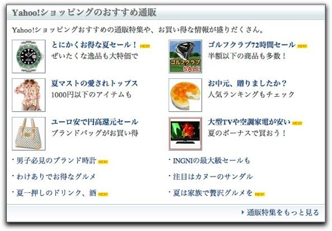 【Mac】OS X Mountain LionのSafariでフォントを指定