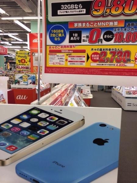 モバイルルーター代わりにドコモiPhone 5cをMNPで一括0円よりもお得かも?で手に入れました