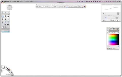 Mac App StoreでSketchBook Pro がセール中