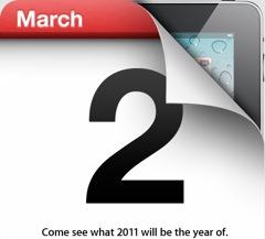 3月2日(日本時間3月3日)にiPad 2 発表か?