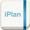 【iPad】スケジュール&カレンダー「iPlan for iPad」が今だけお買い得