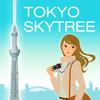 【iPhone,iPad】「東京スカイツリータウン(R)&下町散歩 まっぷる」のセールが開始