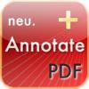 【iPhone,iPad】PDFアノテーション「neu.Annotate+ PDF」が今だけお買い得