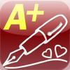 【iPhone,iPad】カードを作成「A+ Signature – The photo annotator」が今だけ無料