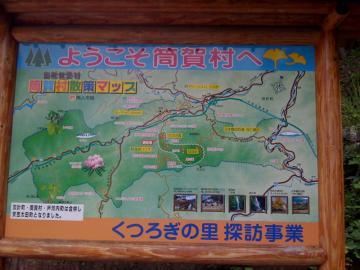 iPhone 3G アプリケーション 〜マップ〜