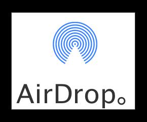 AirDrop 001