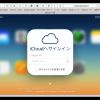 iCloud-Beta_002.png