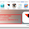 iTunesUP_001a.png