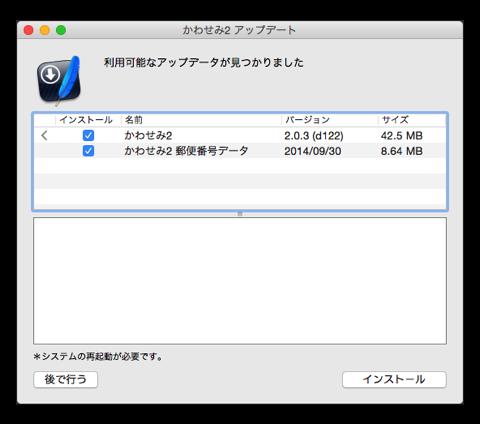 Kawasemi 001