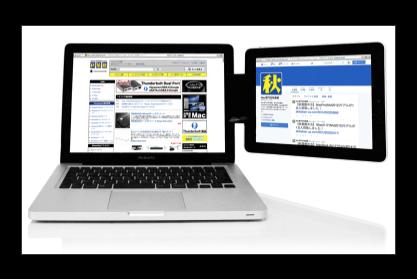 iPhoneやiPadをMacBookProのサブディスプレイにする「SideCar」が秋葉館から発売