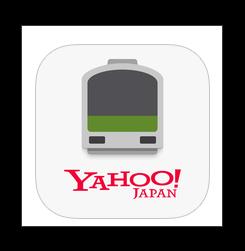【iPhone,iPad】無料の「Yahoo!乗換案内」がバージョンアップで経路中の運行情報や迂回路検索などの新機能