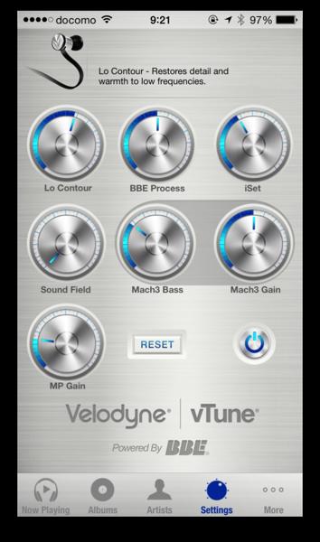 【Sale情報】 iPhone、iPadの音楽をHD 品質オーディオへ「vTune」が今だけ初の無料化
