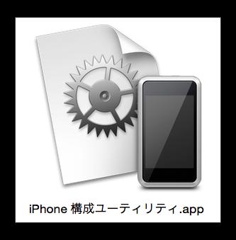 【iPhone,iPad】「ぷららモバイルLTE」無料実感キャンペーンで申し込んだSMS付きSIMが届いたので設定しました