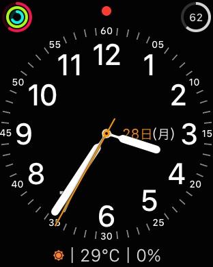 Apple Watchの文字盤に「Yahoo!天気」や「リマインダー」を表示する