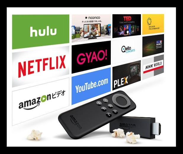 Amazonプライム会員は、テレビのHDMI端子に挿すだけでAmazonビデオが大画面で楽しめる「Fire TV Stick」が3,000円OFFの1,980円