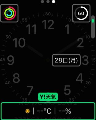IMG 4282