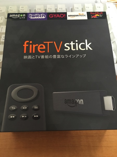 Amazon「Fire TV Stick」をセットアップして利用してみました