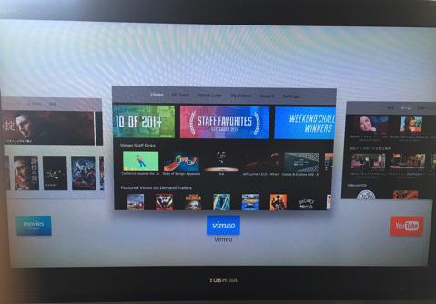Apple TV(第4世代)でのアプリケーションスイッチャー
