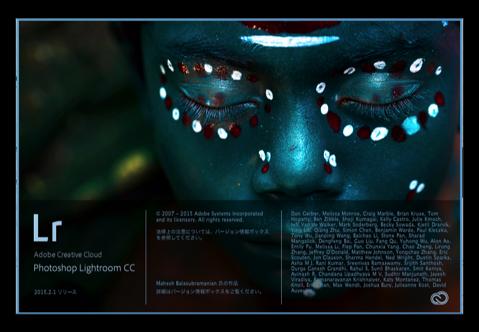 Adobe Lightroom CC(2015)がバージョンアップでクラッシュやパフォーマンスの問題を修正