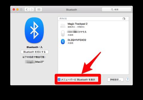 Bluetooth 003a