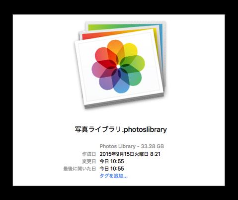 【Mac】アプリケーション「写真(Photos).app」を使うために(その6 ライブラリを使い分ける)