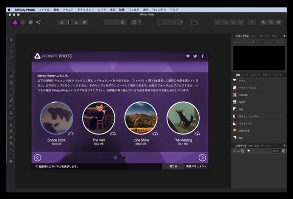 酔いどれオヤジのブログwp【Mac】IllustratorとPhotoshopの対抗馬になれるのではと言われる「Affinity Designer」と「Affinity Photo」がアップデートで日本語対応Subscribe to RSSMacのマンツーマン個人レッスン受付中よく読まれている記事FacebookRakutenスポンサーリンクスポンサーリンクLinks〓 abicase 〓AmazoniTunes StoreApple-Style Plusアーカイブカウンタープライバシーポリシー自己紹介 タグカレンダーメタ情報