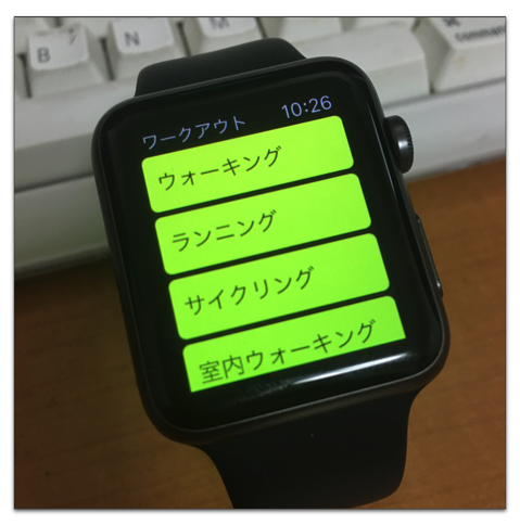 Apple Watchのアクティビティとワークアウトの精度を高くするには