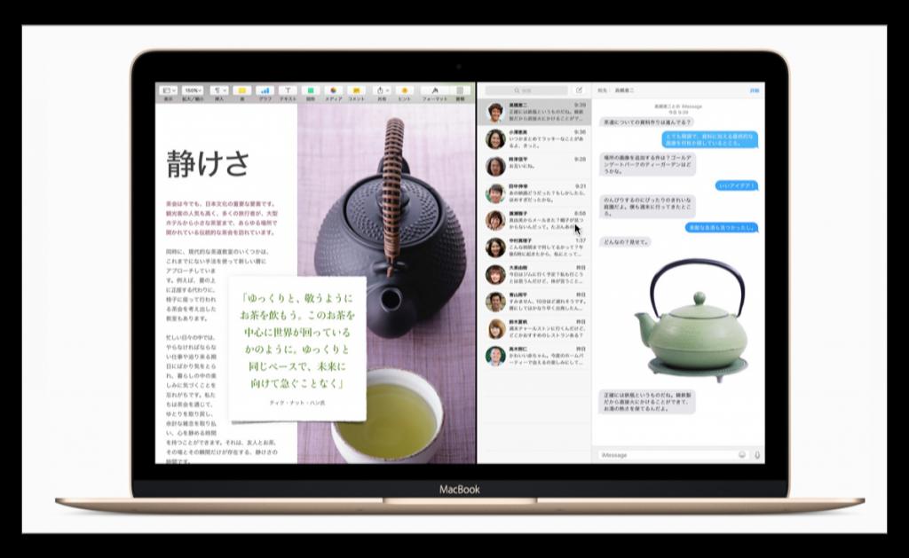 Apple、「OS X El Capitan 10.11.4 beta 4(15E49a)」を開発者にリリース
