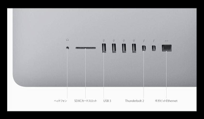 【Mac】Apple,イーサネット接続が停止した場合の修正方法をアナウンス