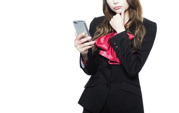 【iPhone】プロバイダ(OCN)のメールアドレスに届く迷惑メール対策