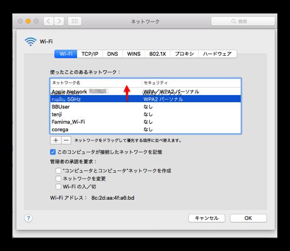 WiFi 005