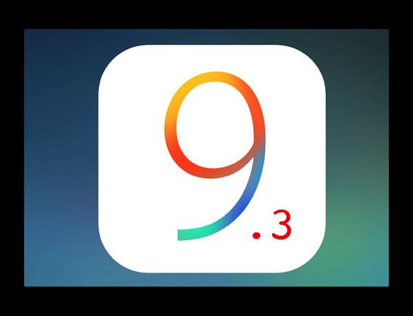 Apple、iPad2ユーザーのためのiOS 9.3(13E236)をリリース