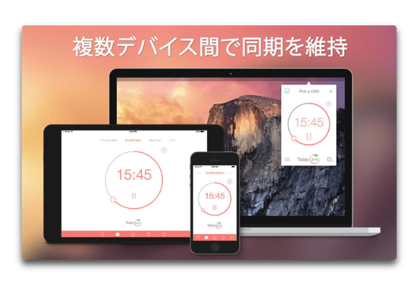 【Mac/iOS】生産性向上ツール「Pomodoro Time Pro」が最大60%オフ