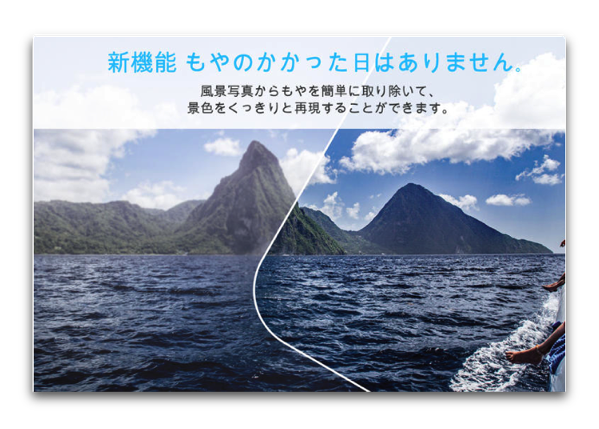 【Mac】Adobe、Mac App Storeで「Adobe Photoshop Elements 14」をリリース